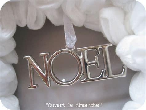 Bricolage Ouvert Le Dimanche 1496 by Bricolage De No 235 L La Couronne Chantilly Ouvert Le Dimanche