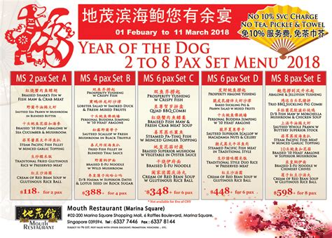 asia grand restaurant new year menu asia grand restaurant new year menu 28 images dinner