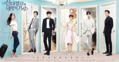 film jepang romantis stafa band profil artis pemeran cinderella and four knights