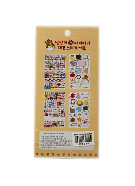 Indomaret Kalkulator 12 Digit sticker jd eu series assorted pcs klikindomaret
