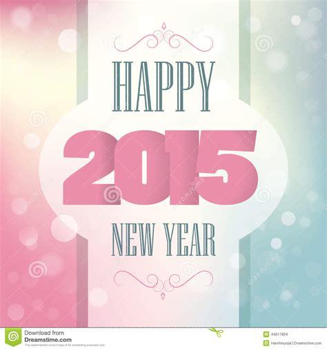 new year 2015 illustration happy new year 2015 stock illustration image of