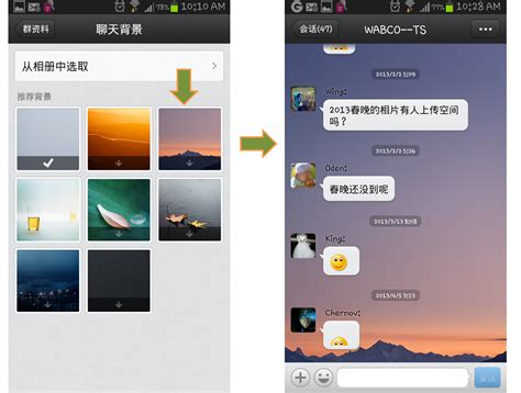 qq mobile chapter 10 products concepts tencent inc