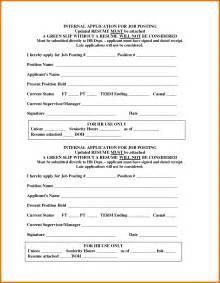 Sample Resume Letter For Job Application 10 cv sample for job application attendance sheet download