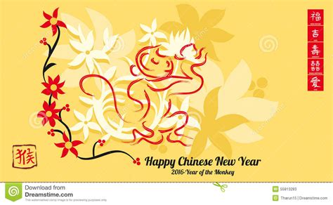 new year monkey year wishes chinesisches neujahrsfest 2016 happy vektor abbildung