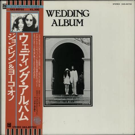 Wedding Album Lennon Vinyl by Lennon Wedding Album Complete Obi Japanese Vinyl