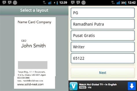 aplikasi membuat kartu nama gratis mudah mendesain kartu nama dengan name card maker pusat