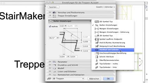 max fhrt mit deutsch spanisch 3197895959 archicad 12 ger grundlagen interaktiver trainingsleitfaden