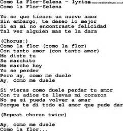 In L Lyrics by The Lyrics Are By Flor