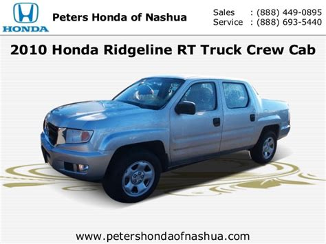 peters of honda used 2010 honda ridgeline peters honda of nashua nh