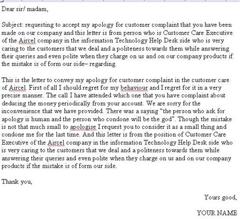 Apology Letter To Customer For Service Apology Letter To Customer Letter Sles