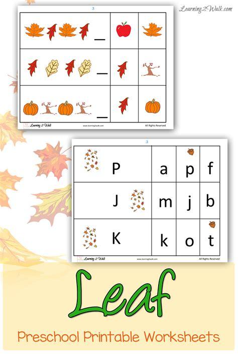 leaf pattern worksheet for kindergarten free leaf preschool printable worksheets