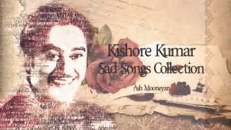 sad old songs kishore kumar sad songs collection youtube