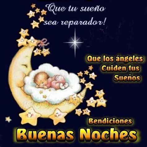 imagenes tiernas gratis de buenas noches descargar imagenes para dar las buenas noches buenas