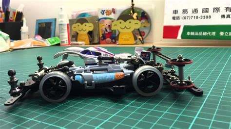 Tamiya Chassis Reinforced Ma tamiya mini 4wd ma chassis shock absorber system