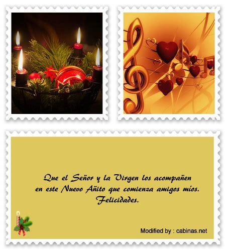 hoy descargar mensajes de navidad gratis mensajes y hoy top mensajes de a 241 o nuevo descargar bonitos saludos de