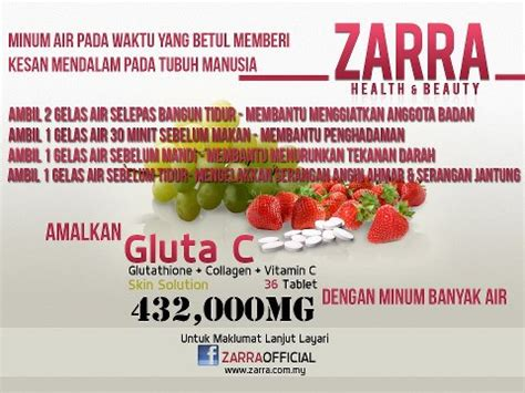 Zarra Gluta C mj house zarra gluta c collagen vit c