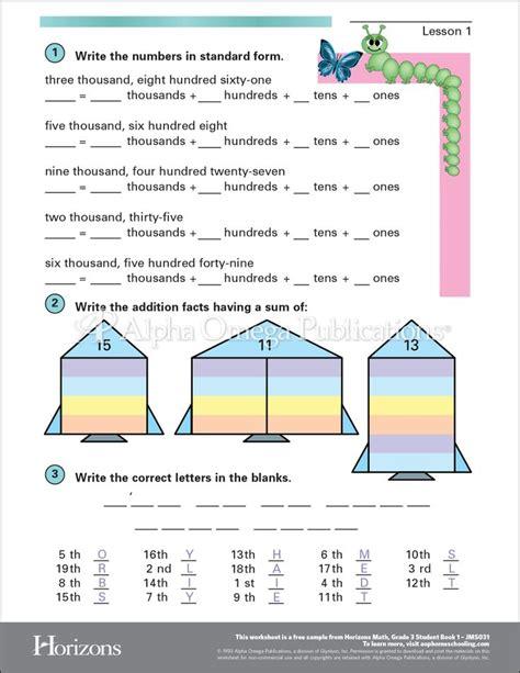printable math worksheets homeschool aop horizons free printable worksheet sle page download