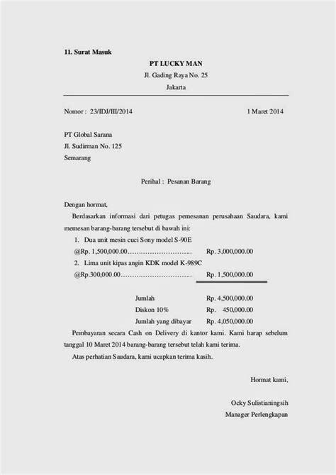 Contoh Surat Penawaran Dan Pemesanan Barang Elektronik by Contoh Surat Masuk 2018 Juli 2018 Pendaftaran Cpns 2018