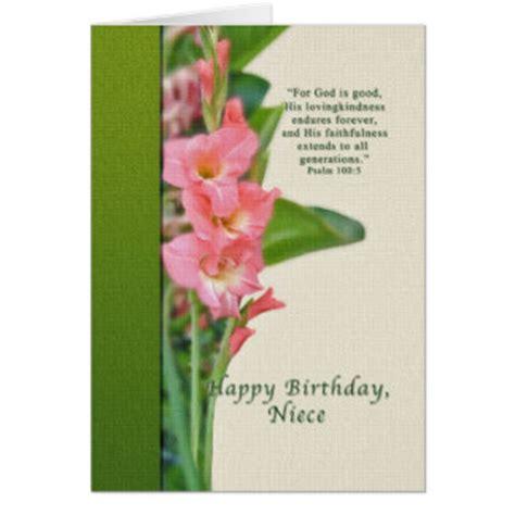 Birthday Card To My Niece To My Niece Happy Birthday Cards To My Niece Happy