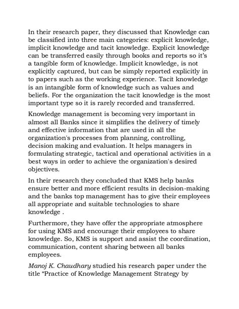 knowledge management research papers research paper knowledge management