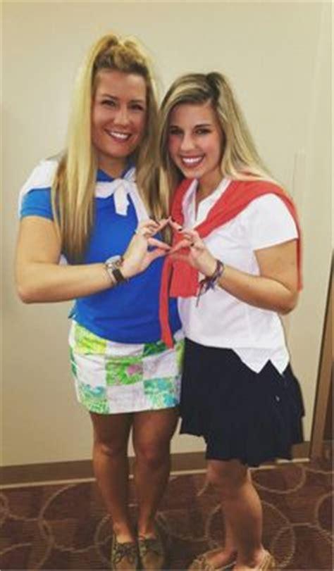 athlete  mathlete nerd costume theme day costumes