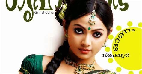 design detail magazine kerala models of blouse designs kerala magazine cover photos for