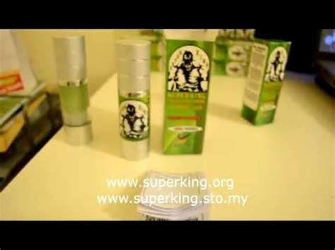 Minyak Lintah Superking minyak lintah king 30ml