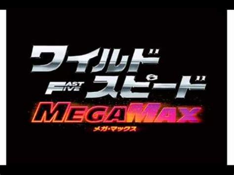 fast and furious 8 bgm ワイルドスピード mega max エンディング fast and furious five soundtrack