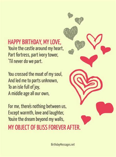 Ee  Birthday Ee   Poems Original Poems For Birthdays