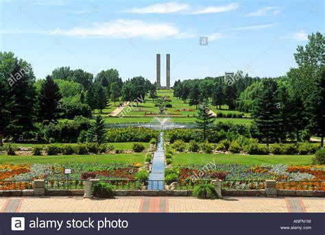 Peace Gardens by International Peace Garden Boissevain Manitoba Canada