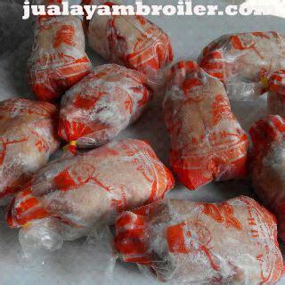 Jual Bibit Ayam Broiler Di Bogor ayam broilerjual ayam broiler jual ayam broiler