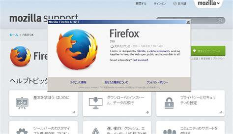 forex firefox firefoxのロゴにはとんでもない予言が隠されていると話題に 面白ニュース 秒刊sunday