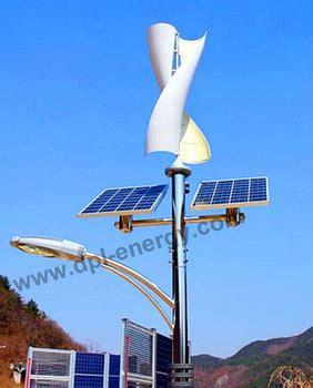 domestic vertical axis wind turbine generator home use