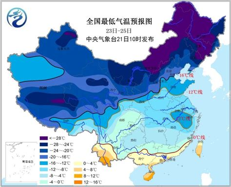 weather in china during new year hong kong set for a bitterly cold weekend as icy weather