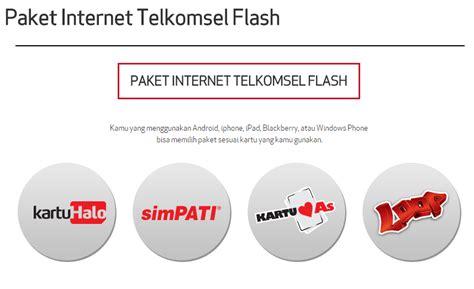 Paket Hemat 2 Free rekomendasi paket murah dan hemat free