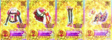 Aikatsu Premium Set Season 2 Versi 4 Moonrise Misterious Virgo image blooming coord png aikatsu wikia fandom powered by wikia