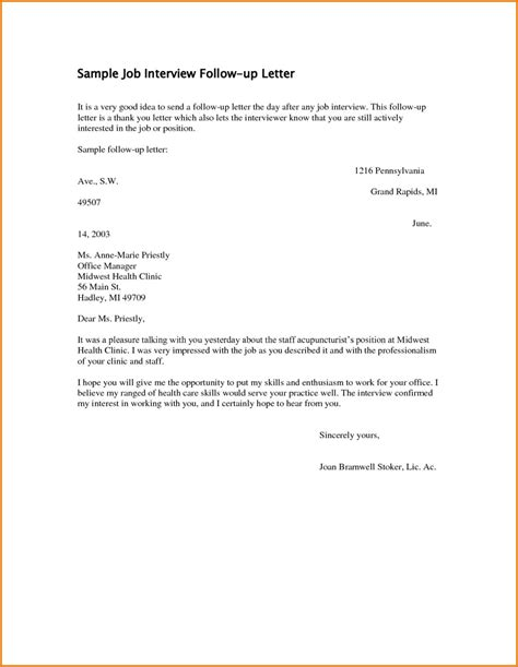 up letter follow up letter after letter format writing