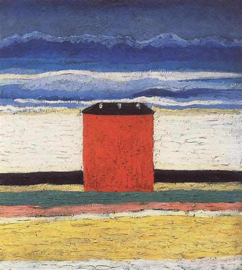 red house painters 24 red house 1932 kazimir malevich oil painting reproduction china oil painting gallery