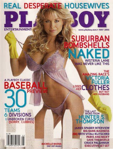 james spader desperate housewives real desperate housewives nude playboy may 2005 the last