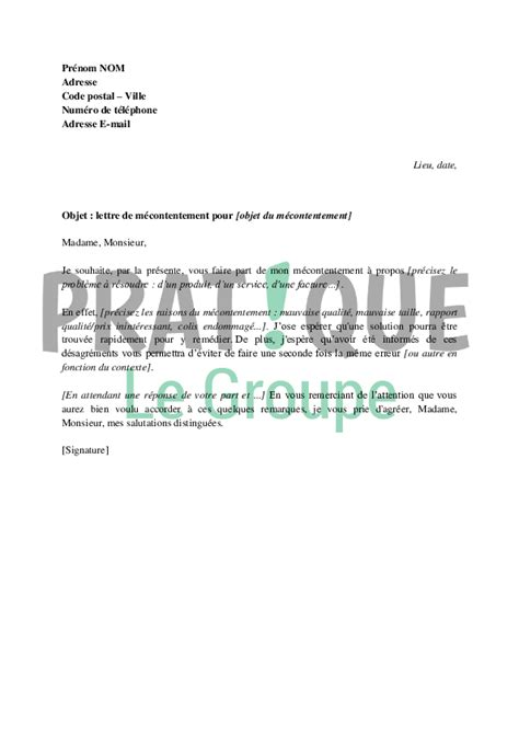 Modèle De Lettre De Mécontentement lettre de m 233 contentement pratique fr