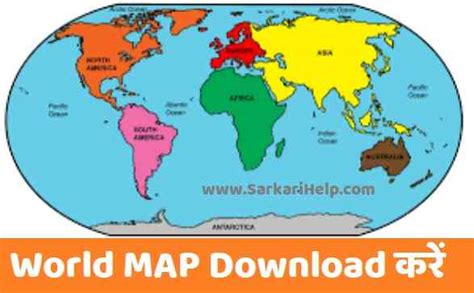 world map  physical world map political map