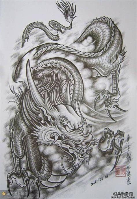 tattoo new oriental best 25 japanese dragon tattoos ideas only on pinterest