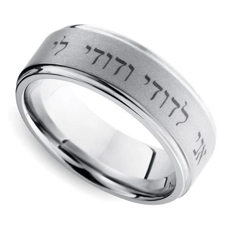Wedding Bands Engraved by Summer Trends 2016 Personalized Wedding Rings