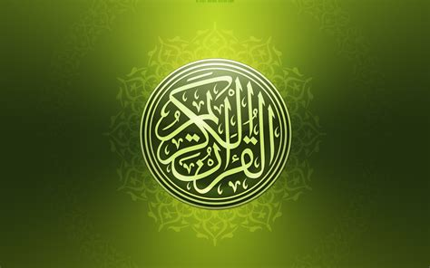 islam  perfect religion  collection  high