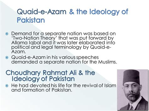 quaid e azam biography in english the ideology of pakistan and the pakistan movement ppt
