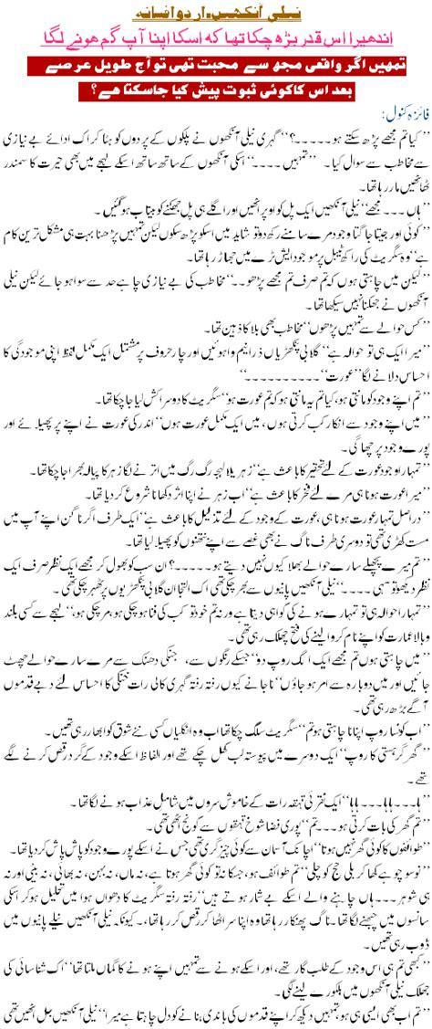design definition in urdu free english to urdu dictionary english to urdu online