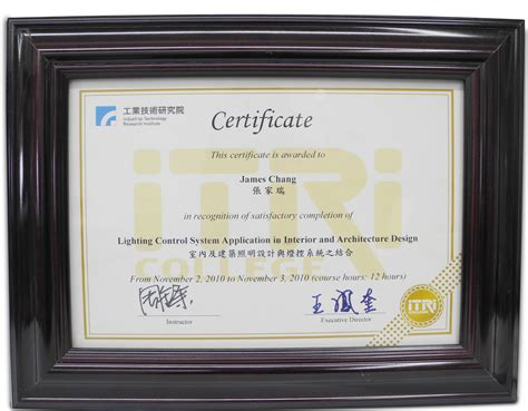 design research certificate welcome to grand canyon led lighting systems suzhou co ltd