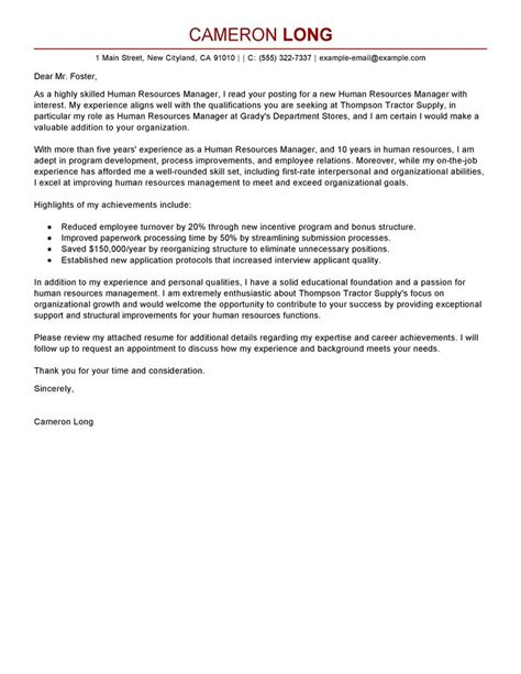 sample cover letter for human resource generalist position best