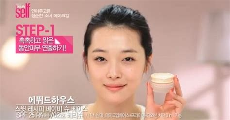 tutorial dandan natural ala korea seororo tips make up natural ala sulli f x