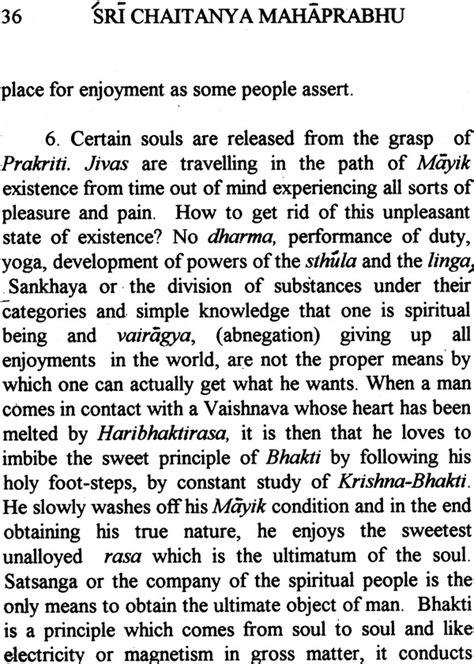 chaitanya biography in english shri chaitanya mahaprabhu his life and precepts